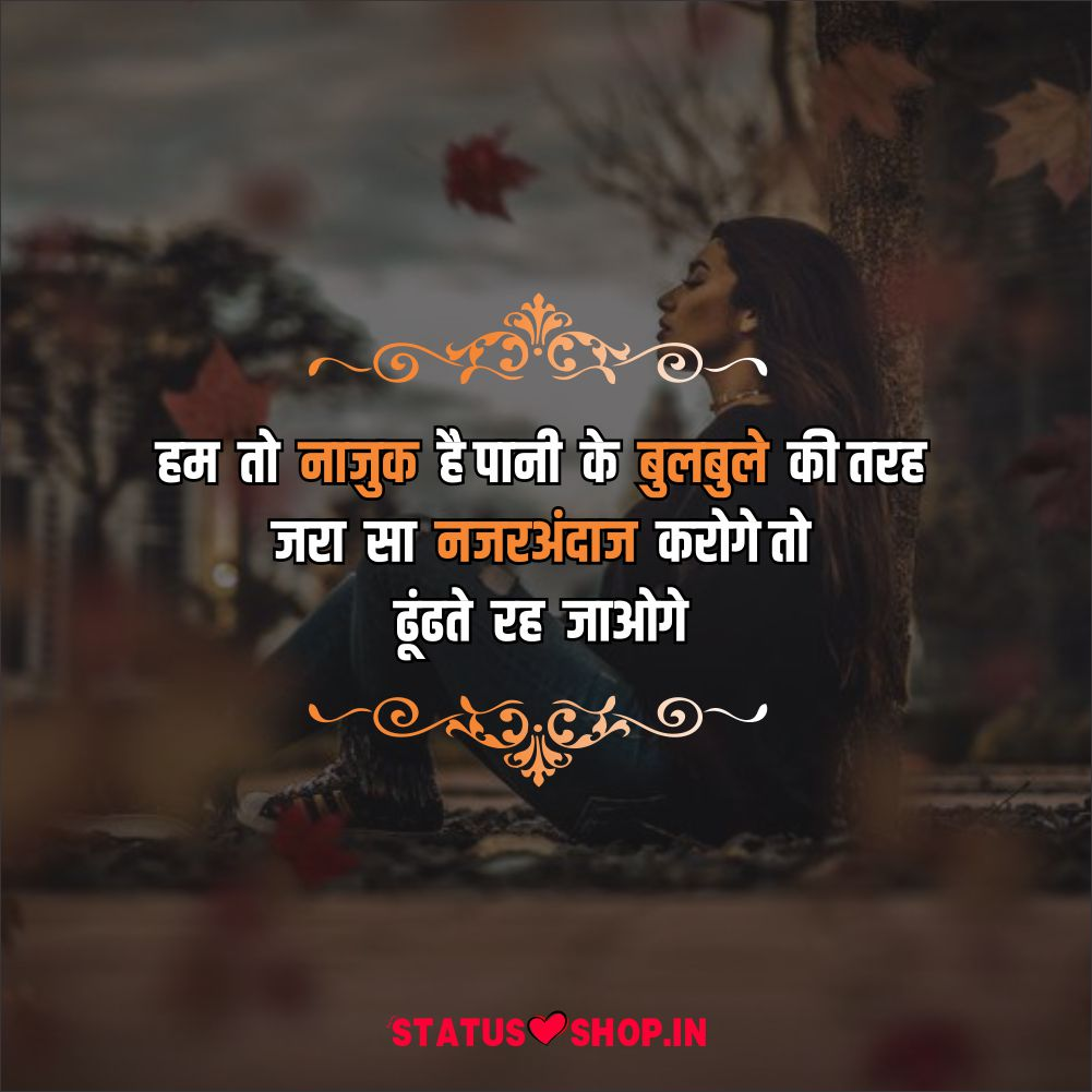 Shayari-Image-Download