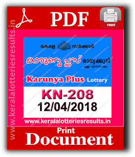 "KeralaLotteriesResults.in, ""kerala lottery result 12 4 2018 Karunya plus KN 208"", karunya plus today result : 12-4-2018 Karunya plus lottery KN-208, kerala lottery result 12-04-2018, karunya plus lottery results, kerala lottery result today karunya plus, karunya plus lottery result, kerala lottery result karunya plus today, kerala lottery karunya plus today result, karunya plus kerala lottery result, karunya plus lottery kn.208 results 12-4-2018, karunya plus lottery kn 208, live karunya plus lottery kn-208, karunya plus lottery, kerala lottery today result karunya plus, karunya plus lottery (kn-208) 12/04/2018, today karunya plus lottery result, karunya plus lottery today result, karunya plus lottery results today, today kerala lottery result karunya plus, kerala lottery results today karunya plus 12 4 18, karunya plus lottery today, today lottery result karunya plus 12-4-18, karunya plus lottery result today 12.4.2018, kerala lottery result live, kerala lottery bumper result, kerala lottery result yesterday, kerala lottery result today, kerala online lottery results, kerala lottery draw, kerala lottery results, kerala state lottery today, kerala lottare, kerala lottery result, lottery today, kerala lottery today draw result, kerala lottery online purchase, kerala lottery, kl result,  yesterday lottery results, lotteries results, keralalotteries, kerala lottery, keralalotteryresult, kerala lottery result, kerala lottery result live, kerala lottery today, kerala lottery result today, kerala lottery results today, today kerala lottery result, kerala lottery ticket pictures, kerala samsthana bhagyakuri"