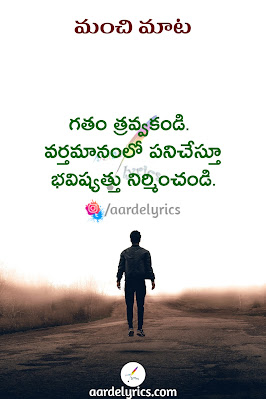 elugu negative quotes, telugu nanna quotes images, niti quotes in telugu, telugu nijalu quotes, telugu quotes on love, telugu quotes on hard work, telugu quotes on money, telugu quotes on attitude, telugu quotes on mosam, telugu quotes on husband, telugu quotes on wife, telugu quotes on father, telugu quotes on health, telugu quotes o