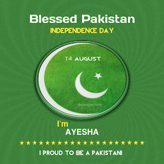 14 august pics with ayesha name