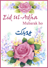 eid ul adha greeting cards download photos