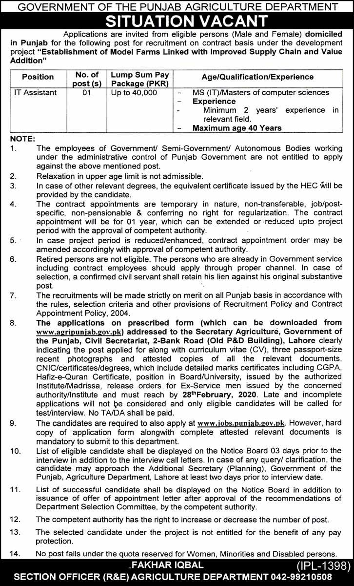 Agriculture Department Govt Of Punjab Jobs 2020