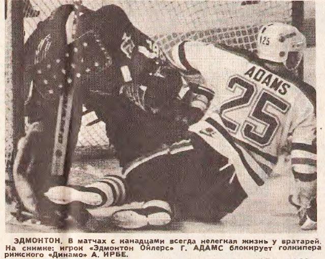 Артур Ирбе в НХЛ