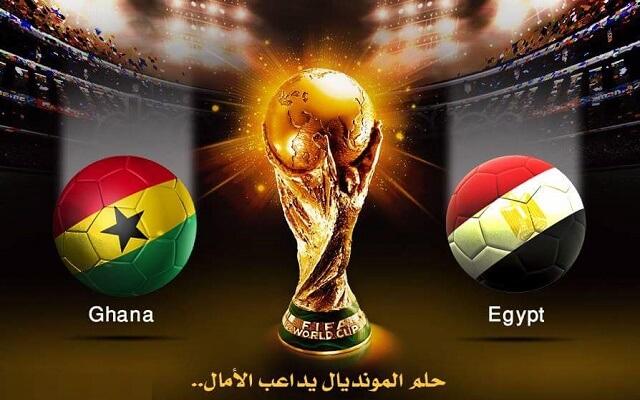 نتيجة مباراة مصر وغانا اليوم 2-0 يوتيوب كاملة | تصفيات كاس العالم 2018 روسيا