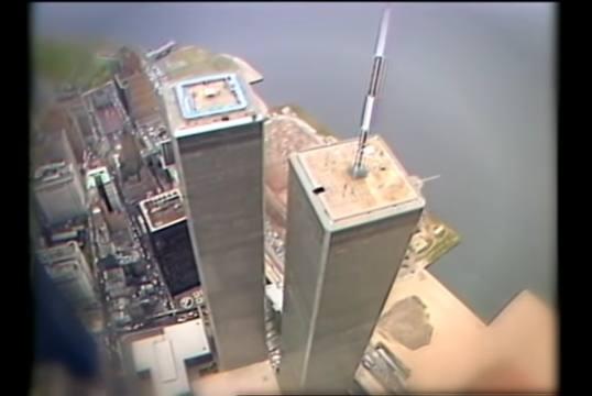Gedung World Trade Center