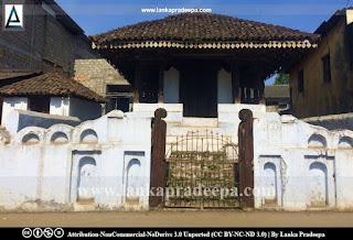 Sinhasana Mandapaya