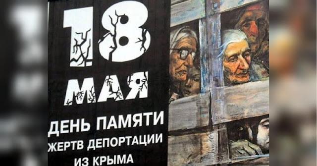 Обращаемся к лидерам крымскотатарского народа!