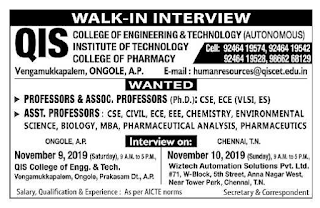 QISCET Assistant professors, Associate Professors Jobs in QIS College of Engineering and Technology  2019 Recruitment Walk-in interview, Ongole