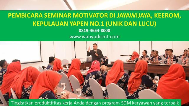 PEMBICARA SEMINAR MOTIVATOR DI JAYAWIJAYA, KEEROM, KEPULAUAN YAPEN  NO.1,  Training Motivasi di JAYAWIJAYA, KEEROM, KEPULAUAN YAPEN , Softskill Training di JAYAWIJAYA, KEEROM, KEPULAUAN YAPEN , Seminar Motivasi di JAYAWIJAYA, KEEROM, KEPULAUAN YAPEN , Capacity Building di JAYAWIJAYA, KEEROM, KEPULAUAN YAPEN , Team Building di JAYAWIJAYA, KEEROM, KEPULAUAN YAPEN , Communication Skill di JAYAWIJAYA, KEEROM, KEPULAUAN YAPEN , Public Speaking di JAYAWIJAYA, KEEROM, KEPULAUAN YAPEN , Outbound di JAYAWIJAYA, KEEROM, KEPULAUAN YAPEN , Pembicara Seminar di JAYAWIJAYA, KEEROM, KEPULAUAN YAPEN