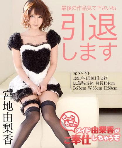 Oocribbeancos 033013-302 Yurika Miyaji 06140