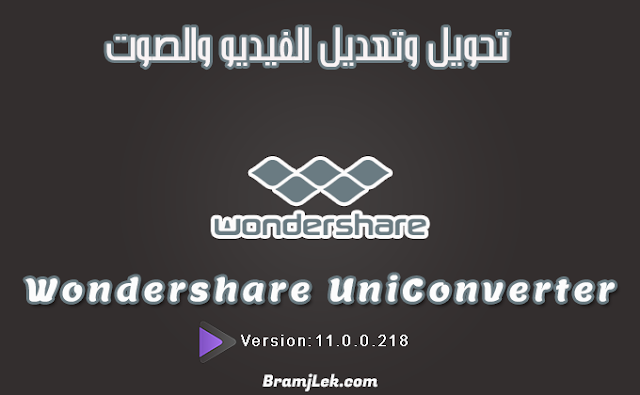 Wondershare Video Converter Ultimate - Wondershare UniConverter