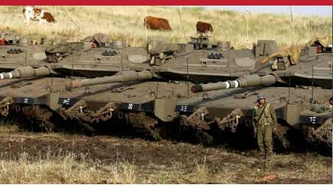 Amod Tank
