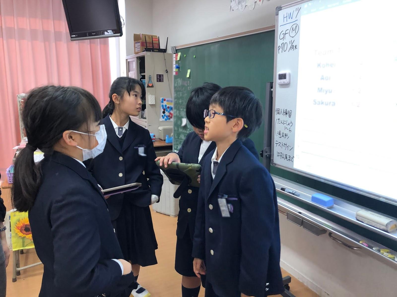 敬愛小學校: 歎異抄(英文)の練習