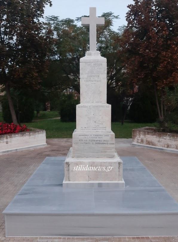 Στυλίδα: Επιτέλους επισκευάστηκε μετά από 7 χρόνια το μνημείο Ηρώων στο Πάρκο του Λαού!