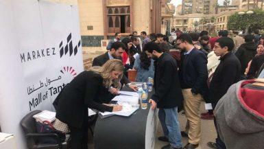 وظائف خاليه فى البورصه المصرية لحديثى التخرج 2020