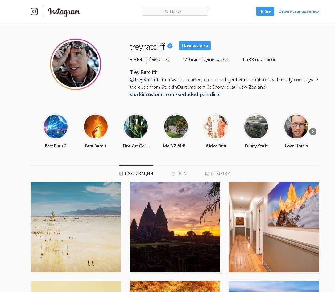 luchshie-blogi-o-puteshestviyakh-instagram-trey-ratcliff