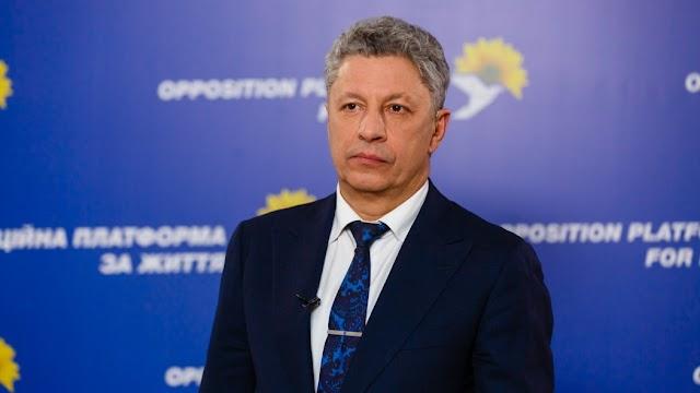 Юрій Бойко: Якщо не припинити війну, то ніякий інвестор в Україну навіть ногою не ступить