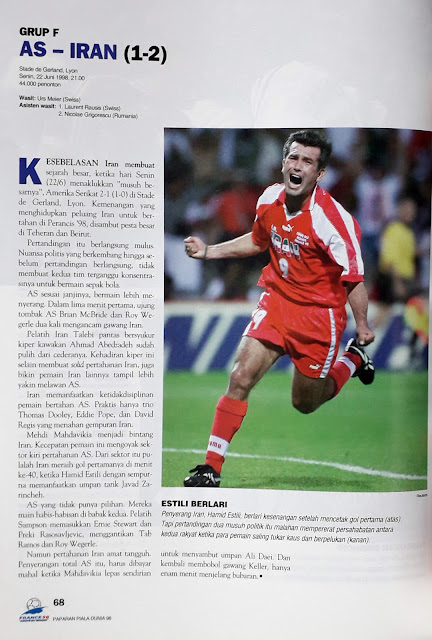 PIALA DUNIA 1998: GRUP F AMERIKA SERIKAT VS IRAN (1-2)