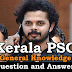 Kerala PSC General Knowledge Question and Answers - 93