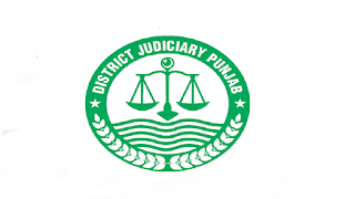 Tameel Koninda Jobs 2021 - Civil Judge Office Jobs 2021 - Senior Civil Judge Office Gujranwala Jobs 2021 - Download Senior Civil Judge Office Job Application Form :- gujranwala.dc.lhc.gov.pk