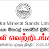 Vacancy In  Lanka Mineral Sands Limited