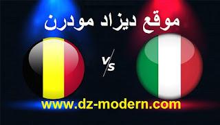 موعد توقيت مشاهدة مباراة إيطاليا وبلجيكا اليوم