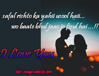 love images in hindi shayari