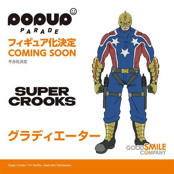 Super Crooks POP UP PARADE Gladiator