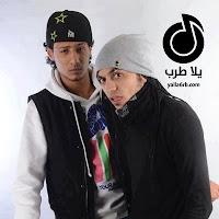 سماع و تحميل مهرجان عم الدنيا MP3 - سادات وفيفتي