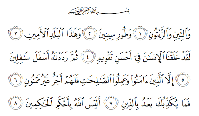 teks arab surah at-tiin