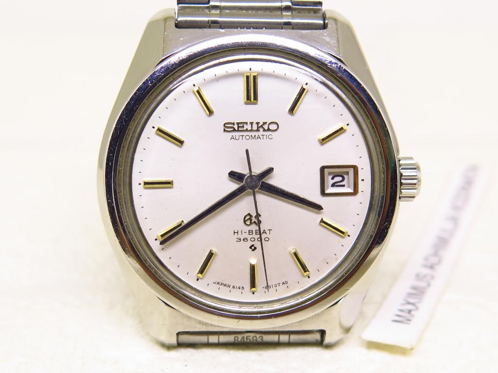 SEIKO GRAND SEIKO DATE - AUTOMATIC 6145 8000 HIGH BEAT 36000