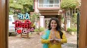 Naati Pinky Ki Lambi Love Story, timing, TRP rating this week, actress, actors image