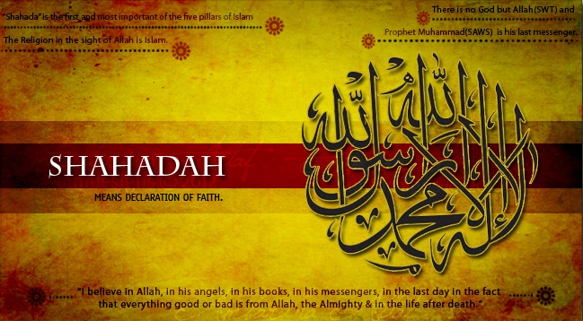 Shahadah the First Pillar of Islam | Facts About Shahadah ...