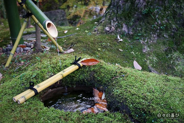 jeu d'eau en bambou, jardin Shokado de Yawata, Kyoto