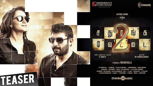 Sathuranka Vettai 2 Movie Official Teaser