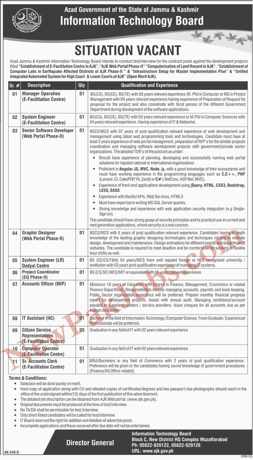 AJK Jobs in Information Technology Board Feb 2019