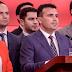 Μας δουλεύουν τα Σκόπια: «Διατηρούμε το δικαίωμα να αποκαλούμε τους εαυτούς μας Μακεδόνες»!