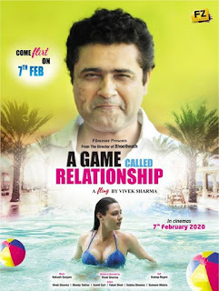 A Game Called Relationship First Look Poster