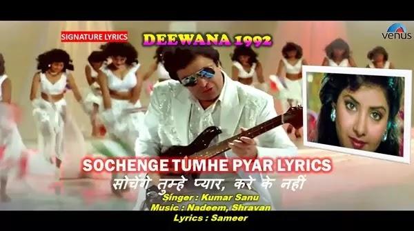 Sochenge Tumhe Pyar Lyrics - DEEWANA 1992