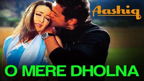Shreya ghoshal mere dholna sun youtube.