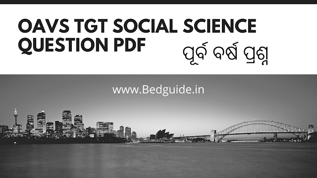 OAVS TGT Social Science Questions Paper