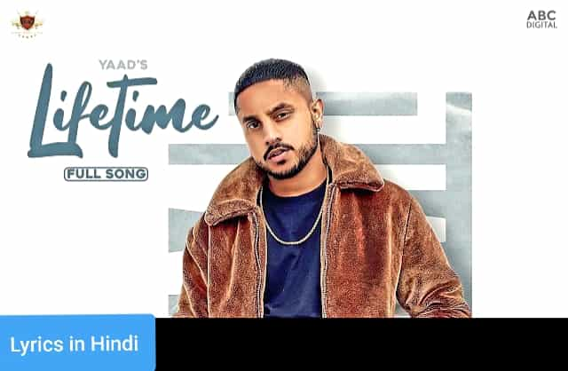 लाइफटाइम Lifetime Lyrics in Hindi | Yaad