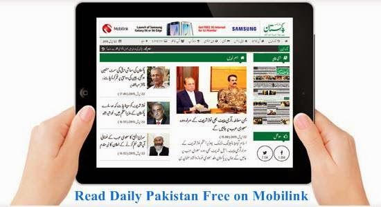 Browse Daily Pakistan and Dawn Websites Free on Mobilink - Pakistan