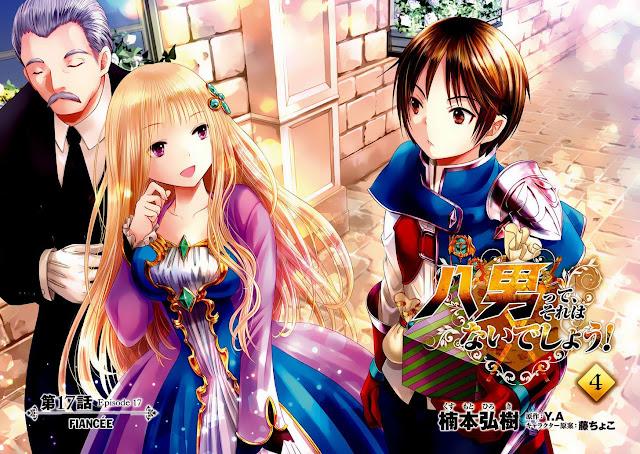 Anime Hachinantte Sore wa Inai Desho?!, tráiler