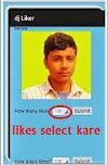 Facebook par comment kaise badhaye?