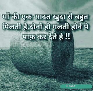 fb status,cute love status hindi