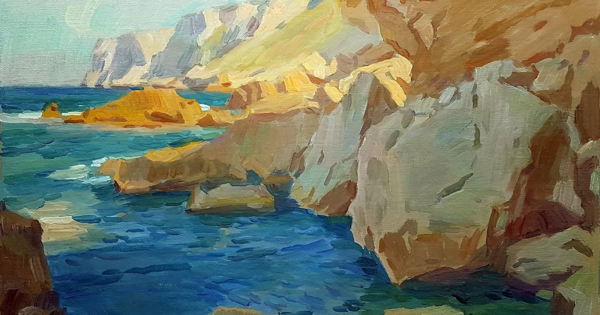 Paisaje Mediterraneo cover image