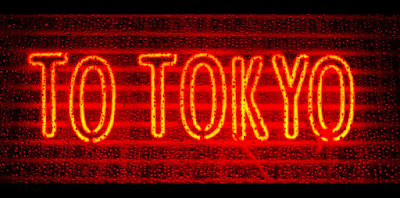 horror surreal dream dreamscape tokyo japan south africa
