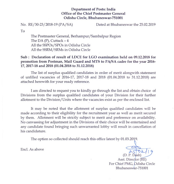 Promotion from Postman, Mail Guard and MTS to PA/SA Cadre - Odisha Circle
