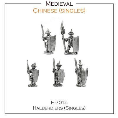 Chinese Halberdiers SINGLES